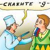 Почему мы не разговариваем на белорусском языке?
