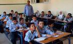 Образование в Египте: через тернии к реформам