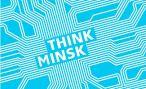 Стоит ли бренд Минска 300 миллионов рублей?