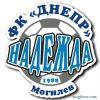 Футболистки «Надежды-Днепр» готовятся к сезону-2013