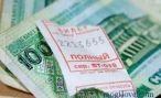 Проезд в общественном транспорте Могилева станет дороже
