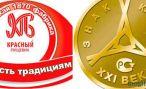 Бобруйский зефир — с золотыми медалями!