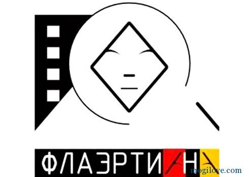 kino_festival