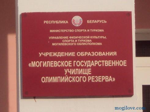 olimprez3